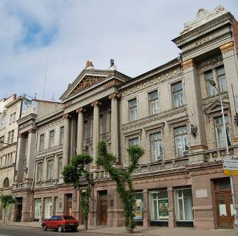 Музеи самарской области доклад 4193